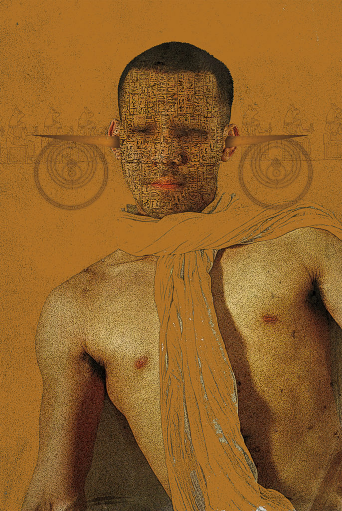 Imhotep, digital image • archival print, 12x18, 2016